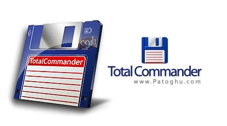 مدیریت پیشرفته و حرفه ای فایل در ویندوز با نرم افزار Total Commander 8.0 Beta 9
