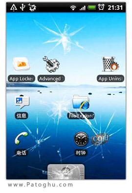 نرم افزار شکسته شدن صفحه نمایش گوشی با Fake Crack 1.0 آندروید