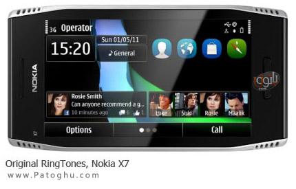 دانلود زنگ های اورجینال نوکیا ایکس ۷ – Nokia x7 Ringtone