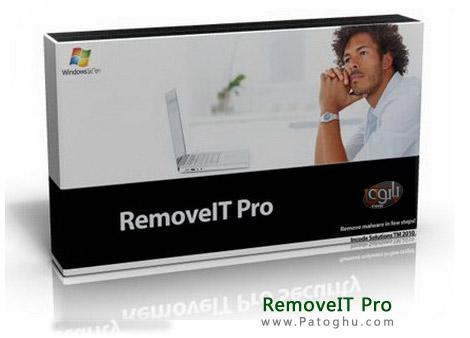 نرم افزار ضد تروجان و حذف آسان تروجان ها RemoveIT Pro 4 SE 21.11.2011