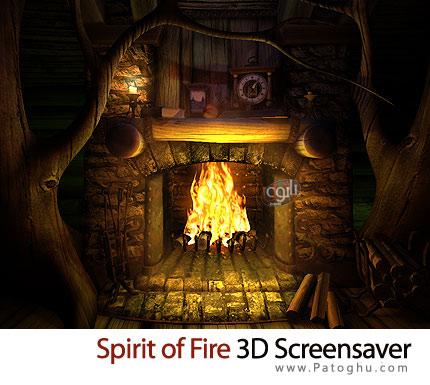 دانلود محافظ صفحه نمایش شومینه آتش Spirit of Fire 3D Screensaver v2.4 Build 6
