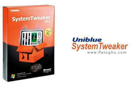 بهینه سازی ویندوز و افزایش سرعت ویندوز Uniblue SystemTweaker 2012 2.0.3.5