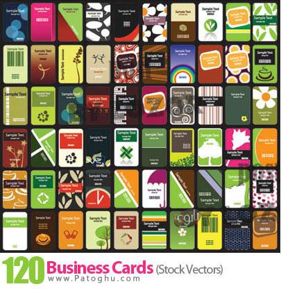 دانلود مجموعه کارت ویزیت آماده بصورت وکتور business cards Stock Vectors