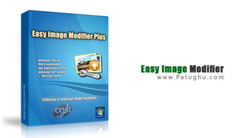 ویرایش تصاویر با نرم افزار کم حجم و کاربردی Easy Image Modifier 4.5