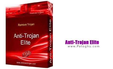 پاکسازي تروجان ها برداشتن کامل بد افزارها با Anti-Trojan Elite 5.5.6