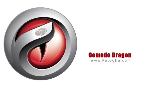 دانلود نسخه جدید مرورگر قدرتمند و امن کومودو Comodo Dragon