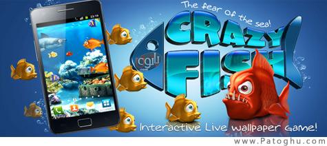 لایو والپیپر Crazy Fish آندروید