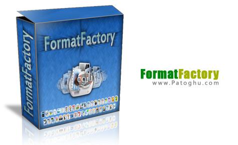 دانلود FormatFactory