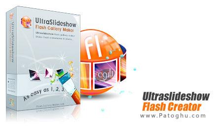 ساخت اسلایدشو های زیبای فلش با نرم افزار Ultraslideshow Flash Creator Professional 1.50