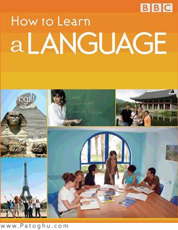 دانلود مستند چگونه یک زبان را یاد بگیریم How To Learn A Language