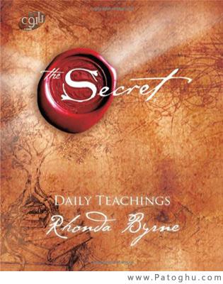 دانلود مستند فوق العاده دیدنی راز The Secret