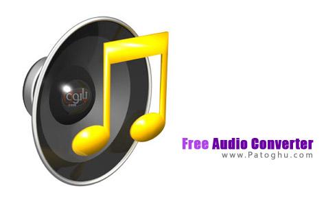 تبدیل ساده و راحت فایل های صوتی با نرم افزار Free Audio Converter 5.0.3