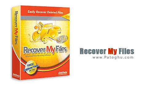 نرم افزار ریکاوری فایل جدید از هارد دیسک و فلش مموری با Recover My Files v4.9.4.1324