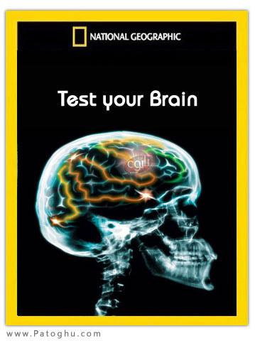 دانلود مستند تست هوش - Test your Brain 2011
