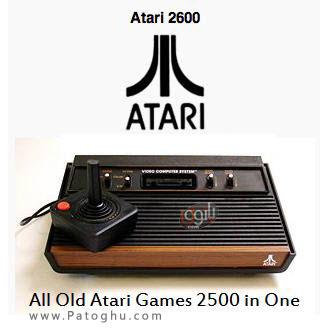 دانلود مجموعه تمام بازیهای آتاری – All Old Atari Games 2500 in One