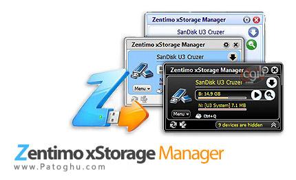 مدیریت اتصالات USB و درایوهای اکسترنال با Zentimo xStorage Manager 1.4.1.1190