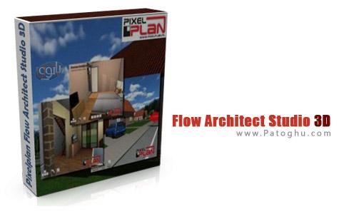 دانلود نرم افزار طراحی دکوراسیون داخلی Flow Architect Studio 3D v1.7.1