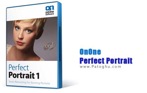 رتوش حرفه ای چهره با نرم افزار OnOne Perfect Portrait 1.0.0 Portable ( قابل حمل )