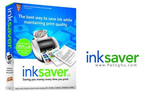 کاهش مصرف جوهر پرینتر تا ۷۵% با استفاده از InkSaver 4.0.205.0003