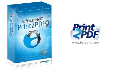 تبدیل تمامی اسناد قابل چاپ به پی دی اف PDF با Print2PDF 9.1.11.0421