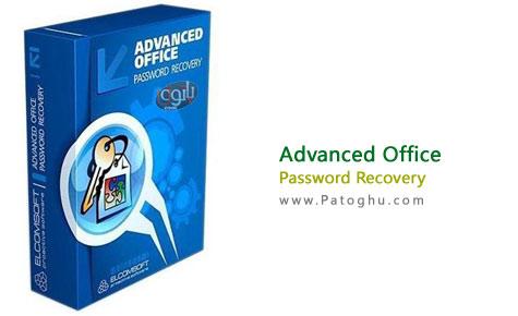 بازیابی قفل فایل های آفیس با Advanced Office Password Recovery Professional 5.04 build 547