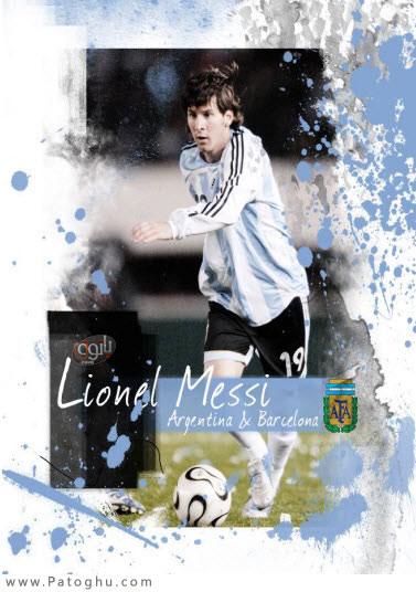 دانلود مجموعه گل های برتر و منتخب لیونل مسی از ۲۰۰۸ تا ۲۰۱۱