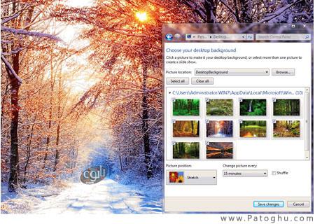 دانلود تم بسیار زیبای Tranquil Forest Theme برای ویندوز ۷