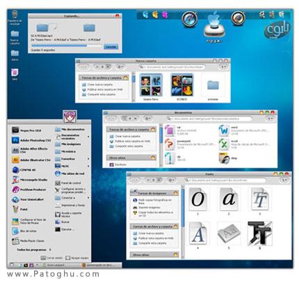 دانلود تم زیبای مکینتاش برای ویندوز ایکس پی Ultimate Xp Mac Theme For XP