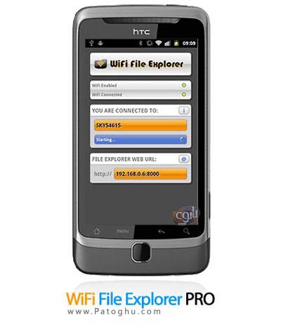 مدیریت گوشیهای آندروید در کامپیوتر از طریق WIFI با WiFi File Explorer PRO 1.5.0