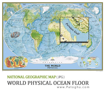 نقشه کف اقیانوس های جهان - National Geographic World Physical Ocean Floor Map