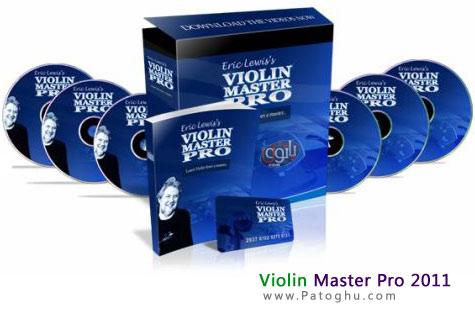 دانلود مجموعه بی نظیر آموزش ویولون -از مبتدی تا پیشرفته Violin Master Pro 2011
