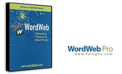 دانلود دیکشنری جامع انگلیسی WordWeb Pro v6.72
