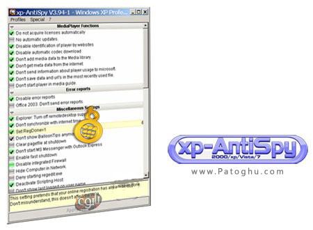 تغییرات در تنظیمات امنیتی ویندوز xp با xp-AntiSpy 3.98