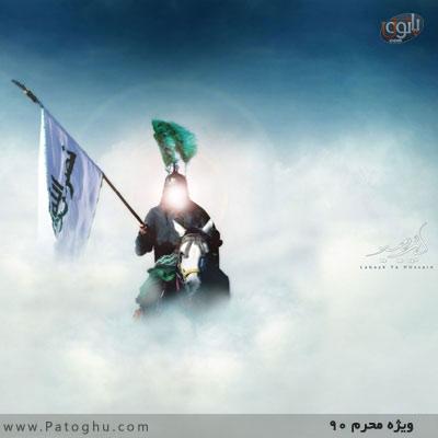 مراسم شب اول محرم با مداحی حاج محمود کریمی - محرم 90