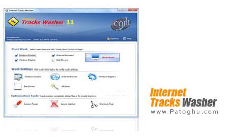 پاکسازی ردپا در سیستم و حفاظت از حریم شخصی شما با Internet Tracks Washer 12.0