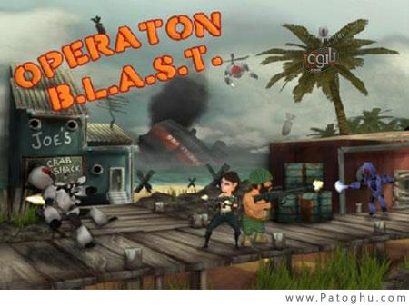 دانلود بازی مهیج عملیات BLAST برای کامپیوتر Operation B.L.A.S.T. (2011/En) for PC