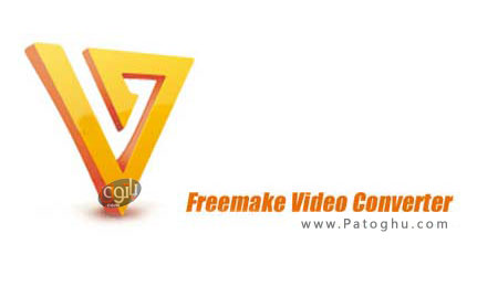 مبدل عالی و قدرتمند فرمت های ویدئویی Freemake Video Converter