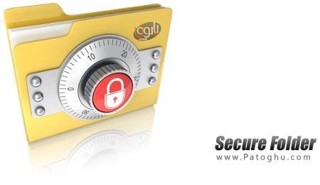 قفل گذاری فایل ها و پوشه ها توسط Secure Folder 5.6