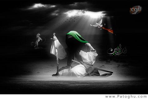 شب پنجم محرم با مداحی حاج محمود کریمی - محرم 90
