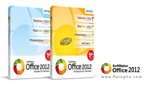 نسخه جدید آفیس ۲۰۱۲ با SoftMaker Office Professional 2012