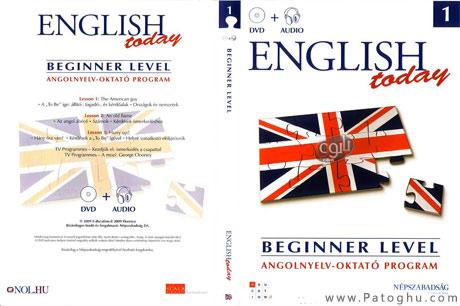 دانلود فیلم آموزش زبان انگليسی English Today