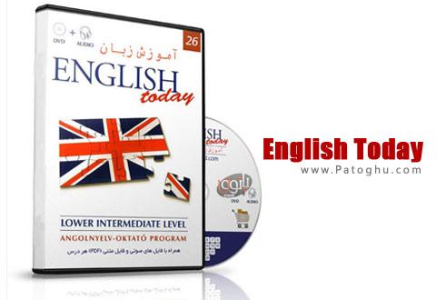 دانلود فیلم آموزش زبان انگلیسی English Today