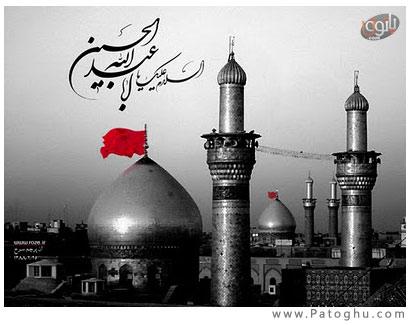 شب ششم محرم با مداحی حاج محمود کریمی - محرم 90