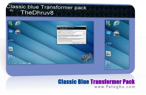 دانلود تم بسیار زیبا برای ویندوز 7 - Classic Blue Transformer Pack x64/x86