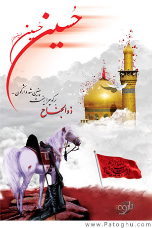شب هفتم محرم با مداحی حاج محمود کریمی - محرم 90