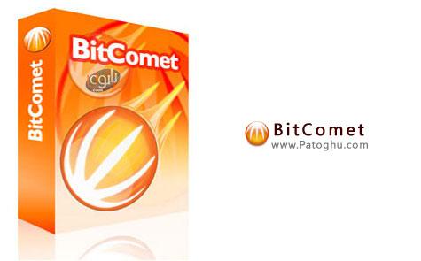 دانلود راحت و آسان بیت تورنت با نرم افزار BitComet 1.29