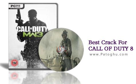 دانلود جدیدترین کرک منتشر شده برای بازی CALL OF DUTY 8
