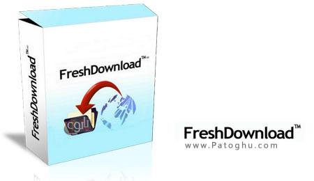 افزایش سرعت دانلود با نرم افزار مدیریت دانلود قدرتمند Fresh Download 8.73