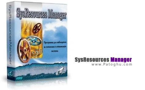 نظارت بر فعالیت رایانه و مانیتورینگ کامل سیستم با نرم افزار SysResources Manager 11.2