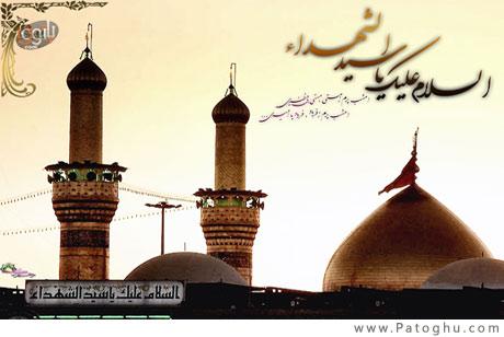 شب هشتم محرم با مداحی حاج محمود کریمی - محرم 90